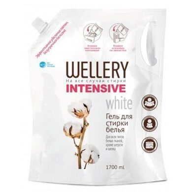 WELLERY INTENSIVE White, 1.7 л